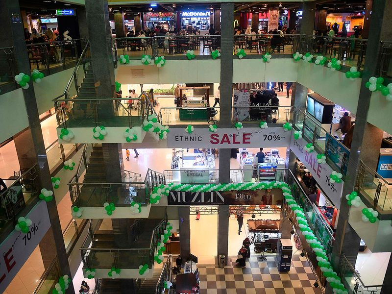 Pakistan mall