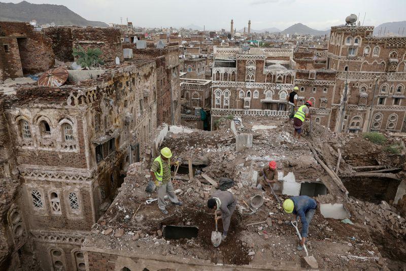 YEMEN UNESCO 44-1597142110726