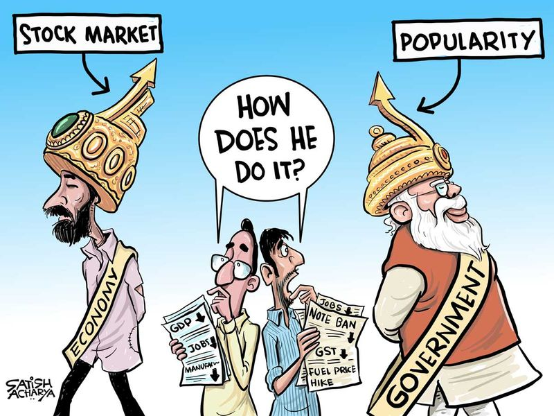 1. Satish Cartoon August 12