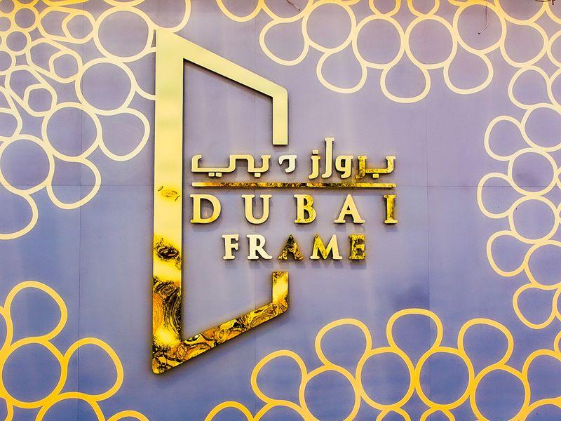 Reader picture of Dubai Frame