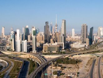 Stock Kuwait city skyline