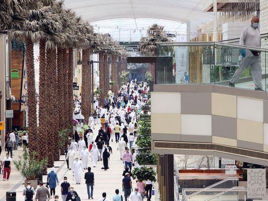Stock Kuwait shopping mall