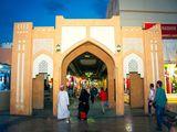Stock Oman Muscat skyline shopping