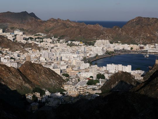 Stock Oman Muscat skyline