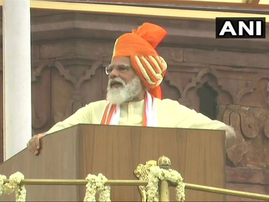 Modi Independance Day