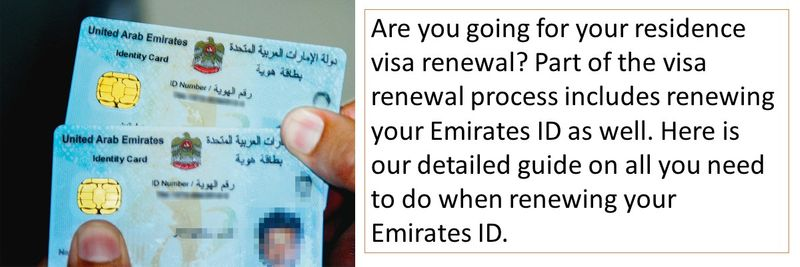 Here is our detailed guide on all you need to do when renewing your Emirates ID.