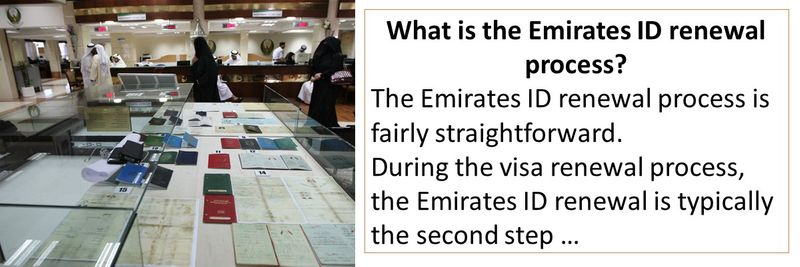 What is the Emirates ID renewal process?