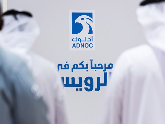 Stock UAE Oil Refinery Adnoc Ruwais