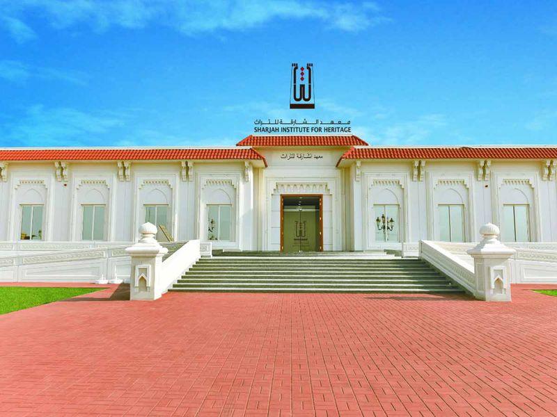 NAT Sharjah Heritage Institute-1597995519877