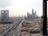 Stock Saudi Riyadh skyline