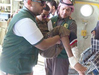 200826 Yemen