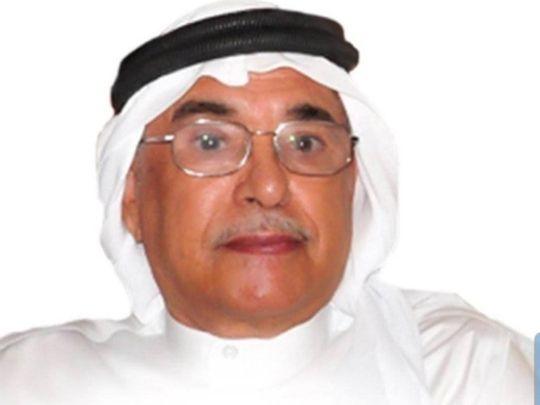 200827 Mohammed Hamza