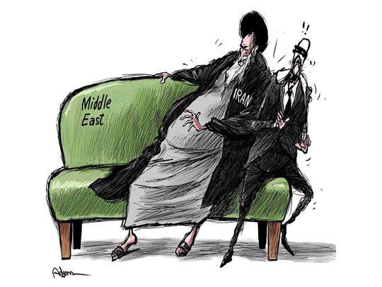 202000828 iran middleeast