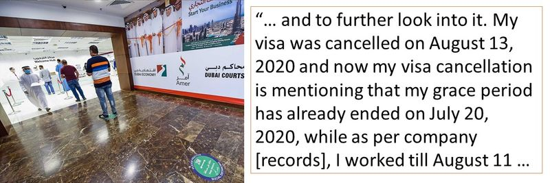 My visa was cancelled on August 13, 2020 and now my visa cancellation is mentioning that my grace period has already ended on July 20