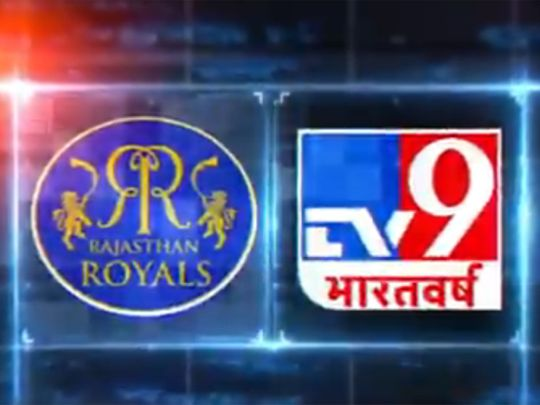 Rajasthan Royals announce their deal with TV9