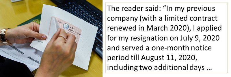The reader was on a limited contract