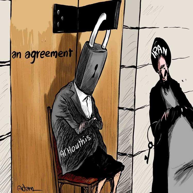 2 Adam Cartoon August 29