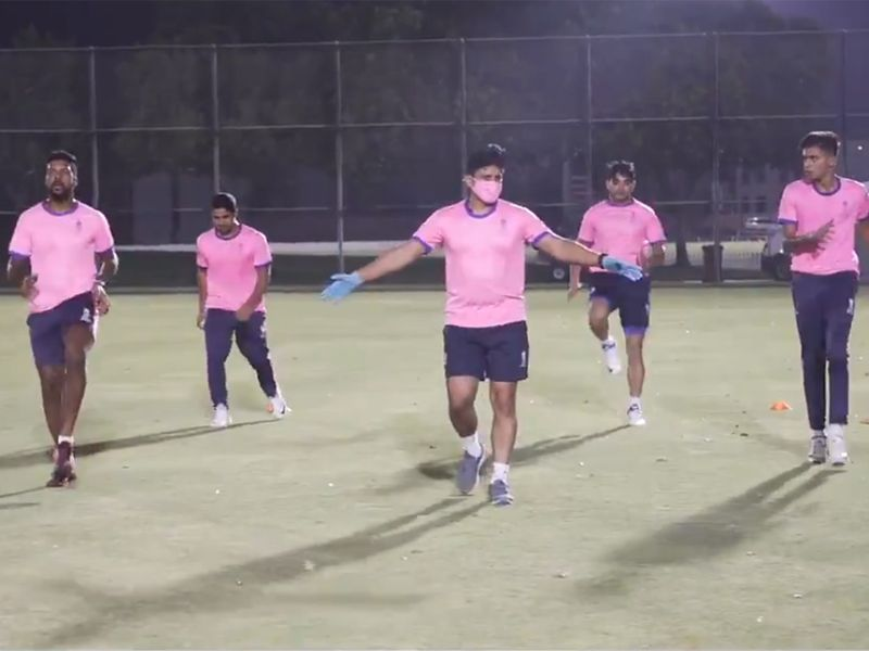 Rajasthan Royals go through their paces in training