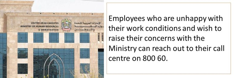 Employees who are unhappy with their work conditions and wish to raise their concerns with the Ministry