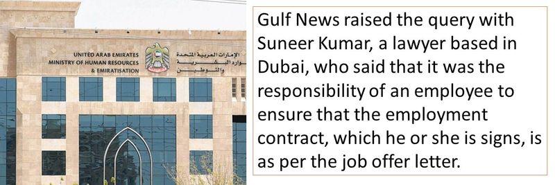 Gulf News raised the query with Suneer Kumar, Duba-based lawyer
