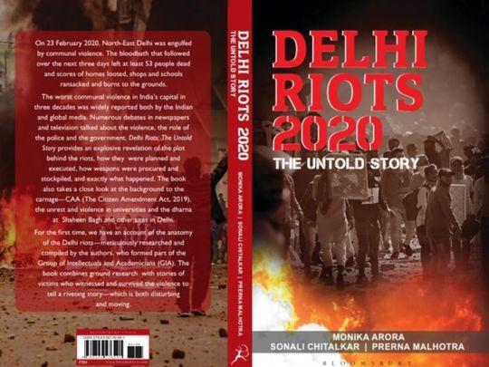 WEB 200830 DELHI RIOT BOOK