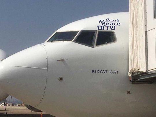 El Al airplane with message of peace