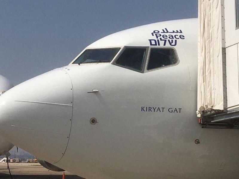 El Al airplane with message of peace