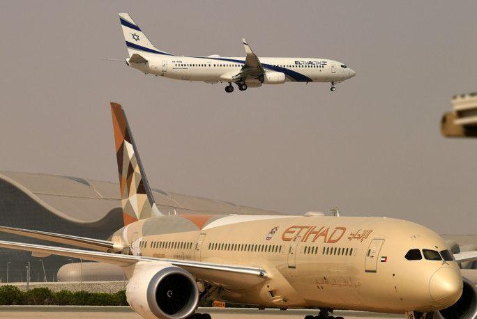 OPN 200831 UAE ISRAELI4-1598875541177