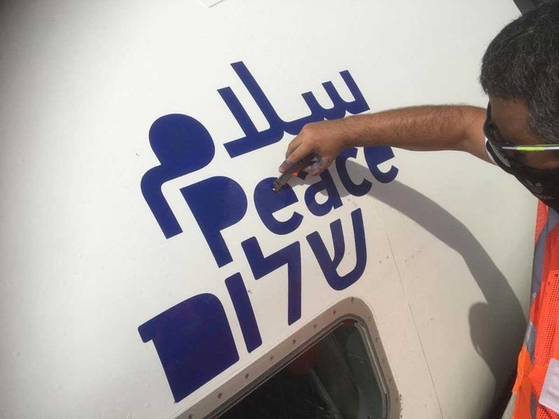 The words of peace written on the first Israel-UAE flight