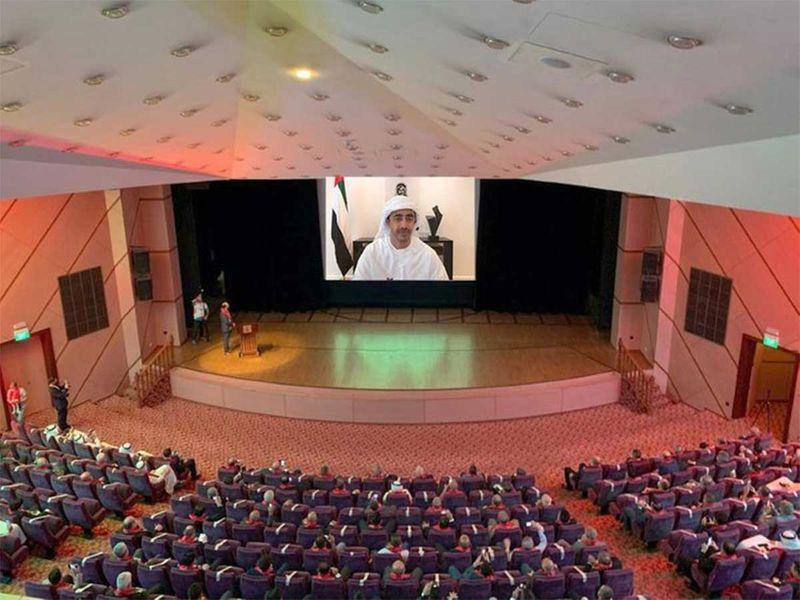 20200901 Sheikh Abdullah
