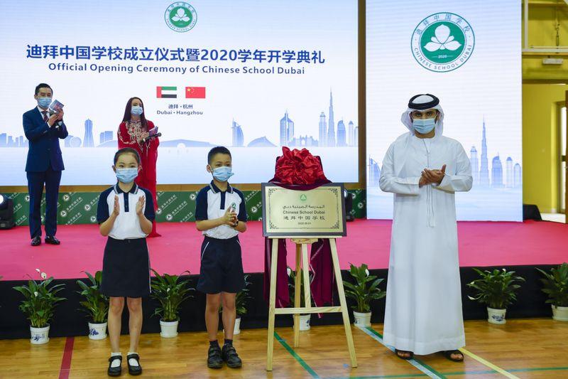 Copy of NAT 200901 CHINESE SCHOOL DUBAI ARAMZAN 35-1598962185815