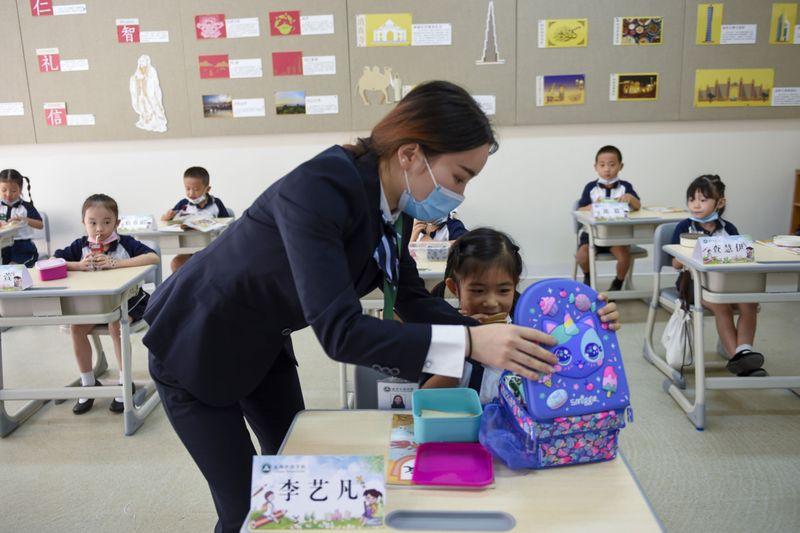 NAT CHINESE SCHOOL3-1598962195645