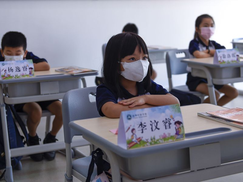 NAT CHINESE SCHOOL32-1598962190343