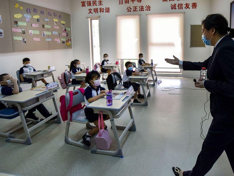 NAT CHINESE SCHOOL332-1598962177685