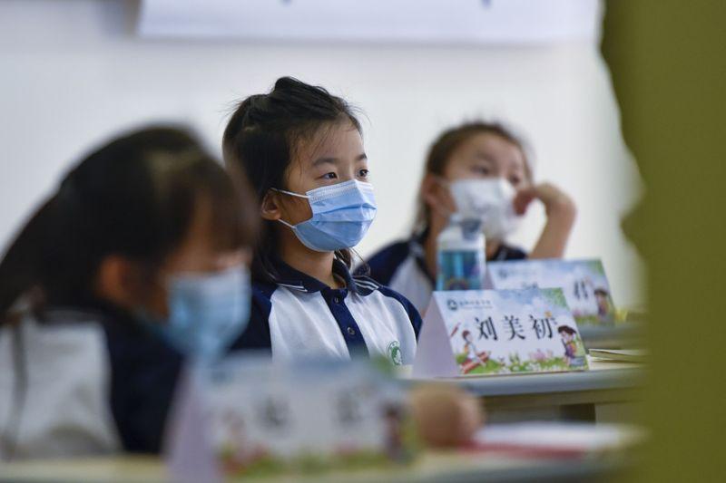 NAT CHINESE SCHOOL34-1598962169422