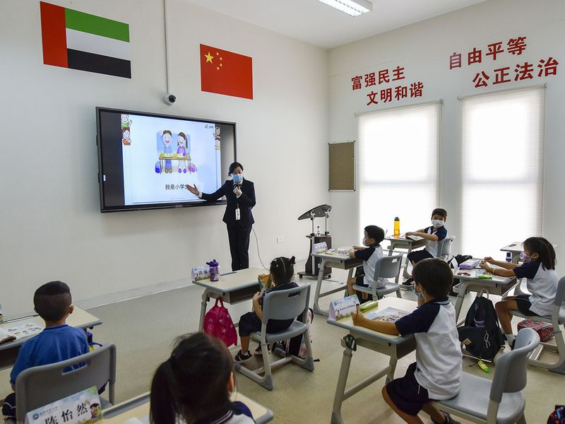 NAT CHINESE SCHOOL432-1598962180030