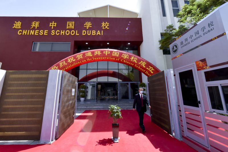 NAT CHINESE SCHOOL442-1598962175392