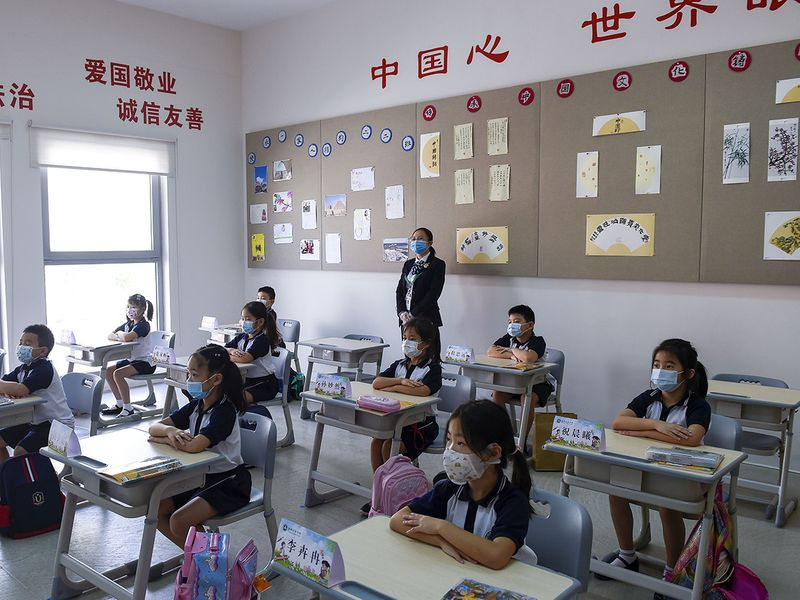 NAT CHINESE SCHOOL55-1598962188150