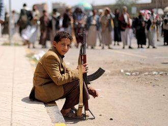 Al Houthis Yemen