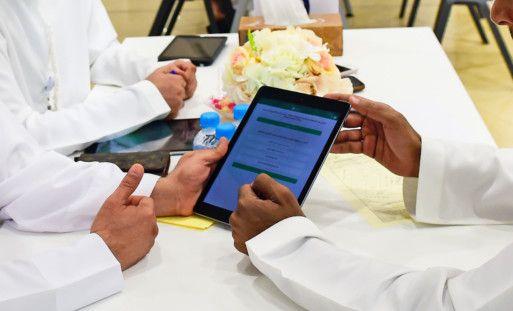 NAT 200905 Smart Dubai-1599303928598