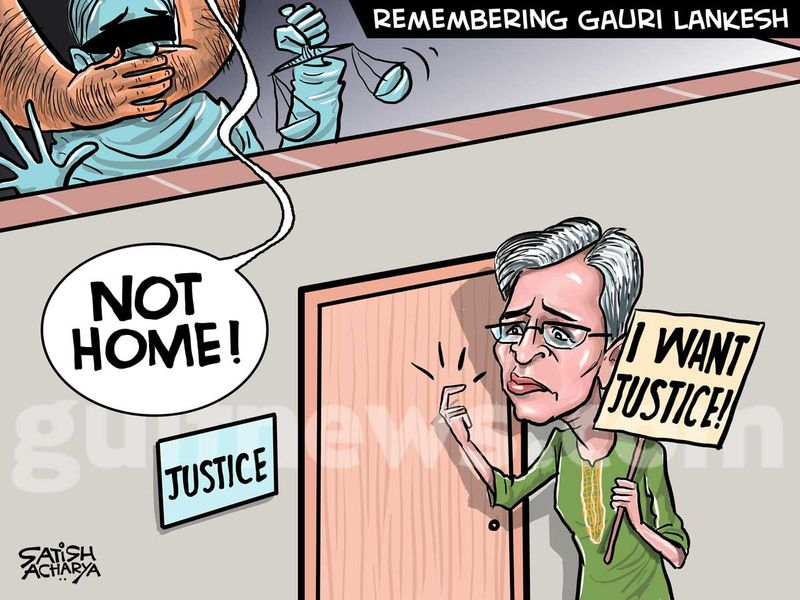 Satish Acharya Cartoon September 05