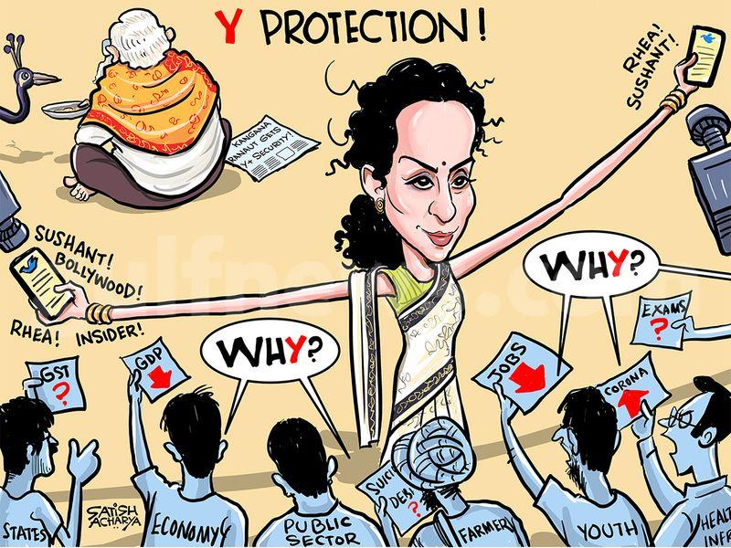 Cartoon from Satish Acharya: Kangana Ranaut gets Y+ security