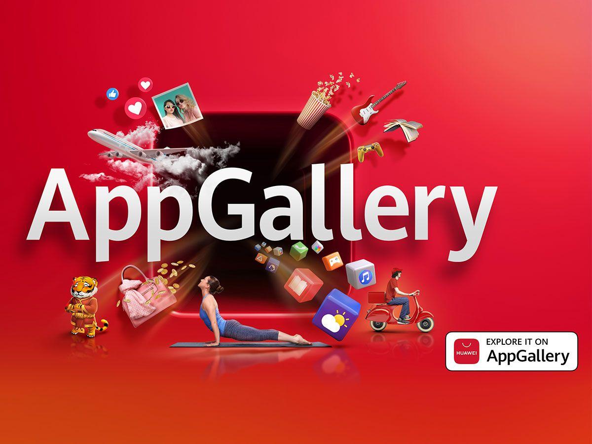 Huawei AppGallery 1200x900