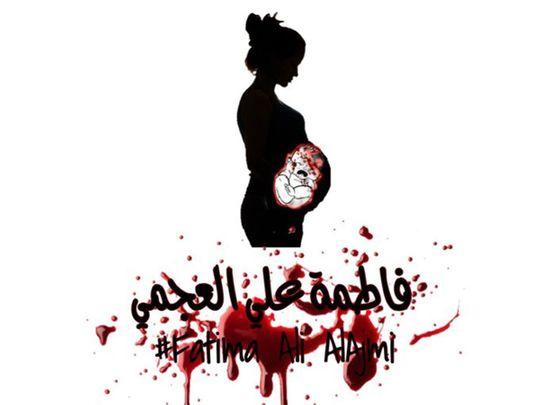 20200910_kuwait_killing