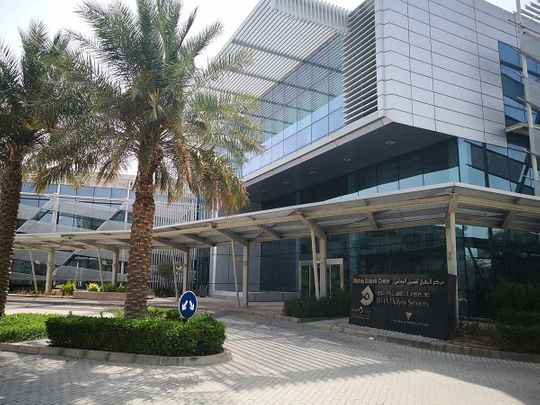 Seha Kidney centre