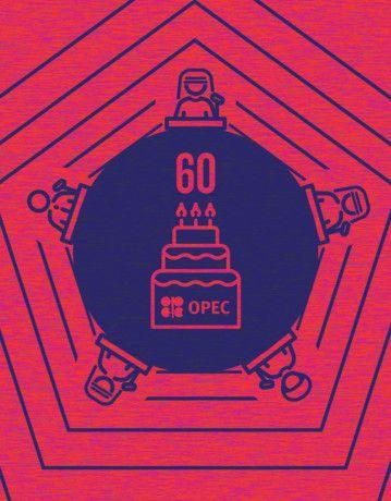 C&A OPEC-1600056480800