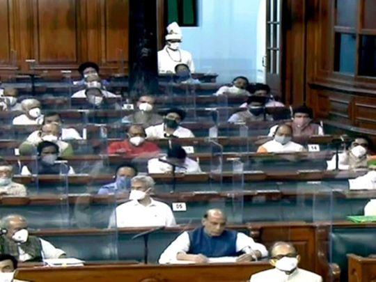 Lok Sabha India parliament