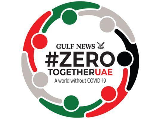 OPN Gulf News Zero Campaign-1600165118001