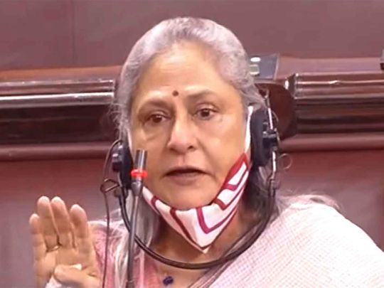 20200916 Jaya Bachchan