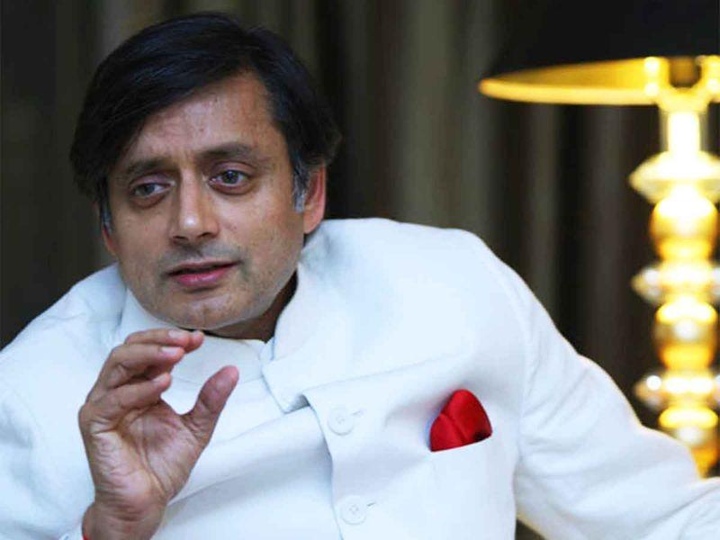 20200916 Shashi Tharoor